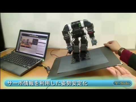 あなたも人型ロボットの操縦者になれる!?