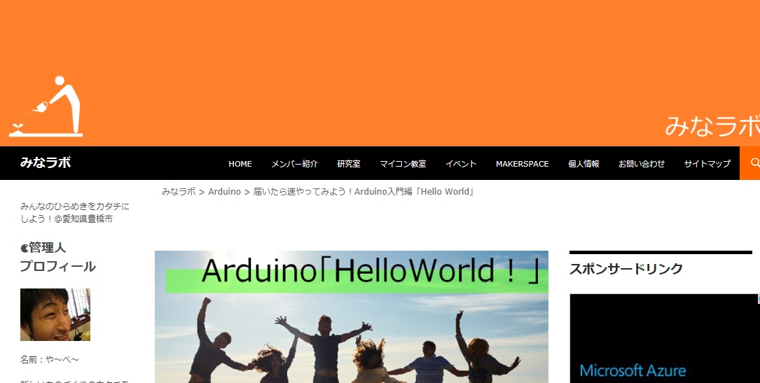 Arduino-HelloWorld1