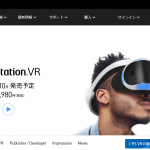 Oculusと話題のPS4用VR(PlayStation VR)を比べてみた