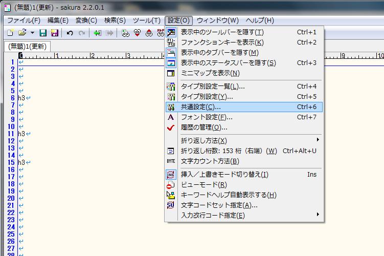 3sakura2-cc