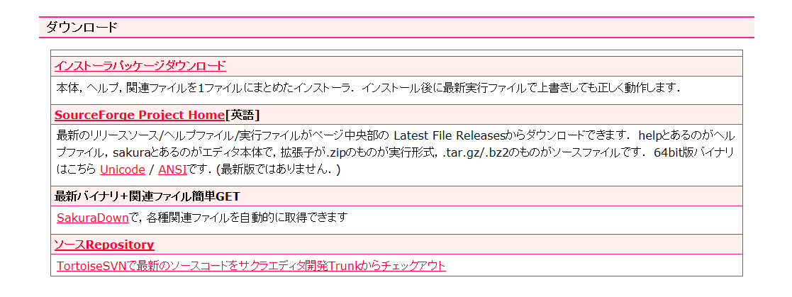 sakura14-hp2-c