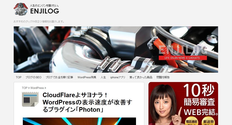 photon11