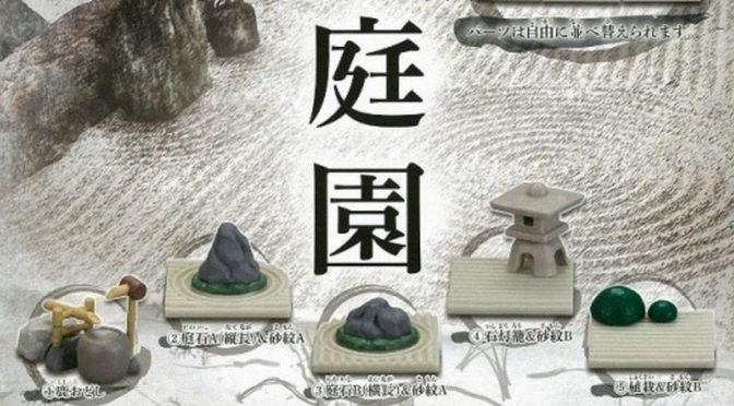 男子なら気になる「渋コレクション系 5選」~大人の面白いガチャガチャ~