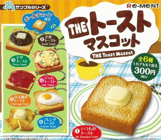 02THE トーストマスコット