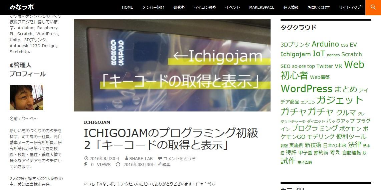 ichi-key-01
