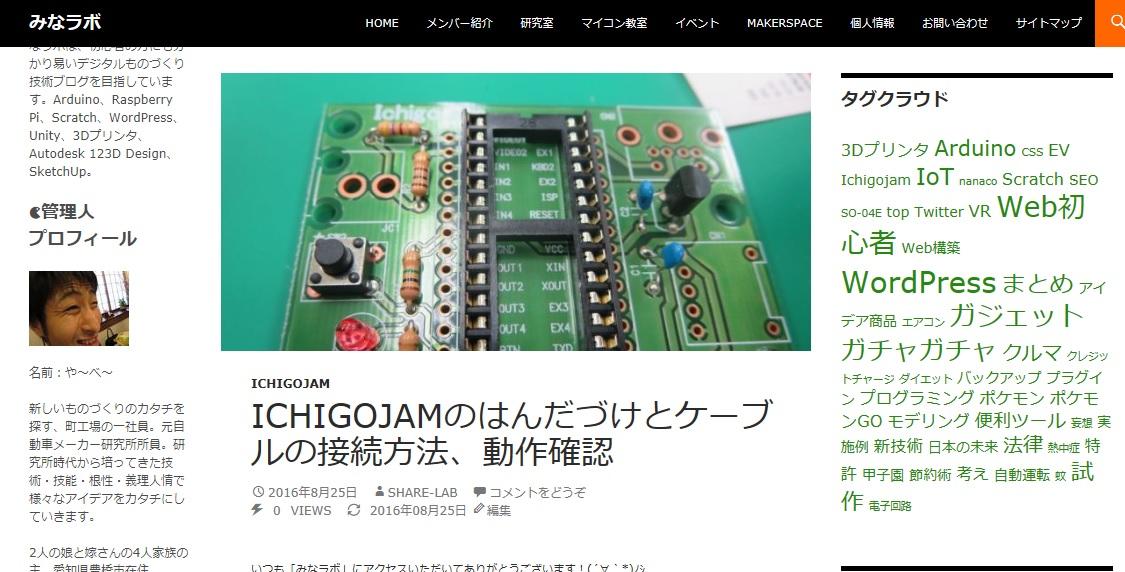 ichigo-hannda1