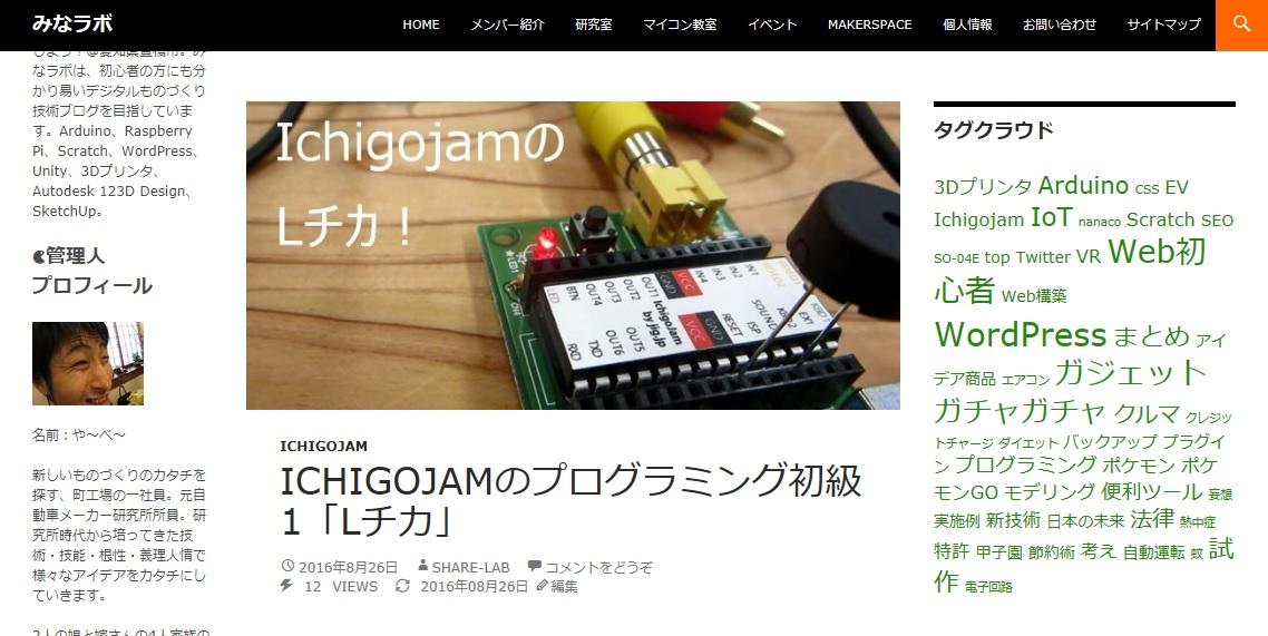 ichigo-lchi-1