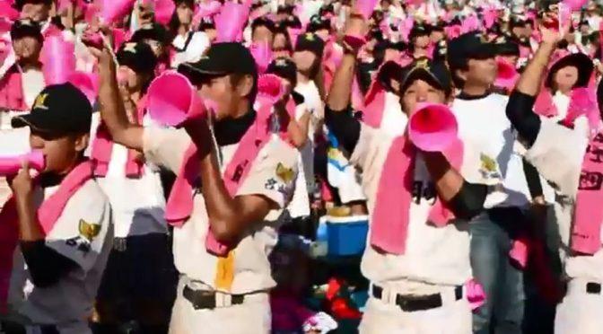この夏の決勝中継時に聞きたい!個人的にテンションの上がる甲子園応援歌14曲!