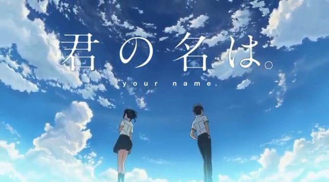 あのシーンのモデル地を見に行こう♪新海誠監督映画「君の名は。」聖地巡礼24選