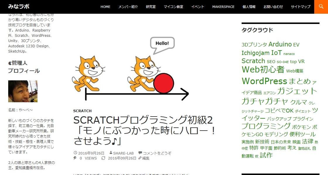 scratch4-topv