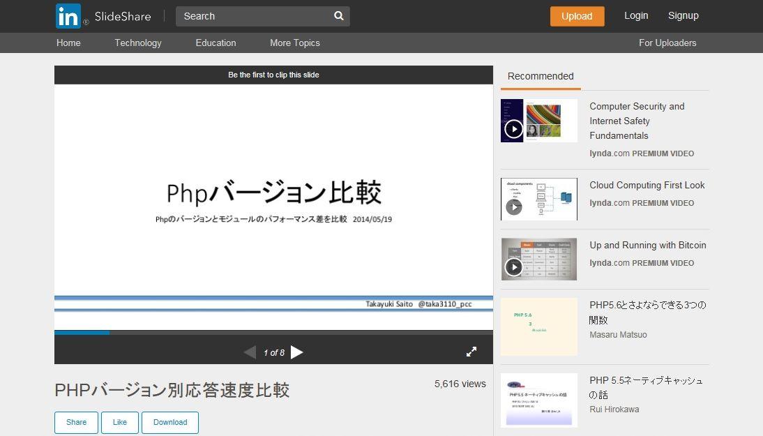 php-hikaku1