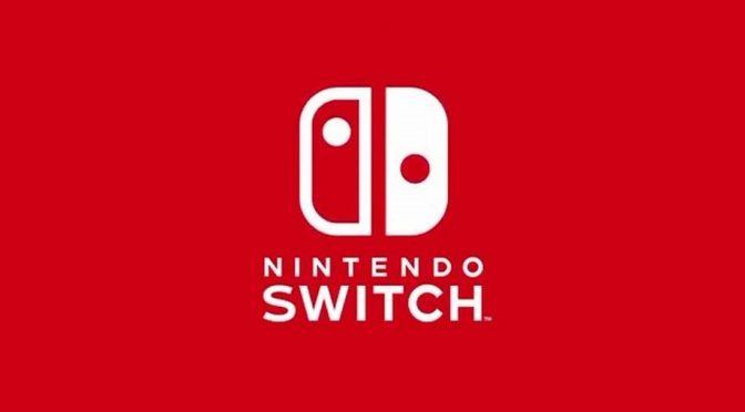 任天堂、次期ゲーム専用機「Nintendo Switch」を2017年3月に発売へ。