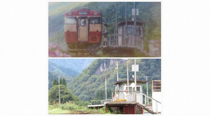 あの「糸守駅」に行ってみよう♪君の名は。聖地巡礼「前田南駅」関連ツイートまとめ23選