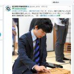 若干14歳の中学生棋士『藤井聡太四段(ふじいそうたよだん)』が歴代最多連勝記録29連勝達成