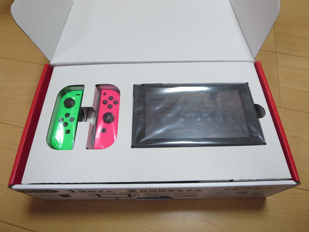 Nintendo Switchゲット!