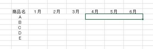 「Ctrl+Y」を使って簡単にセルを結合できます!
